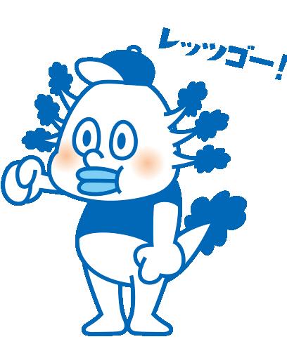 ウーパー・ルー男 ―ミズムック