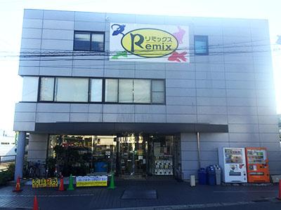愛知県長久手市リミックス 名古屋インター店