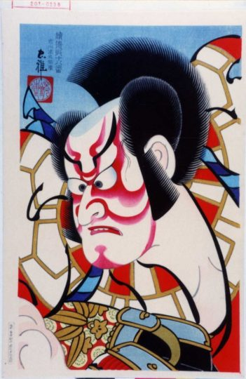 kabuki-kumadori