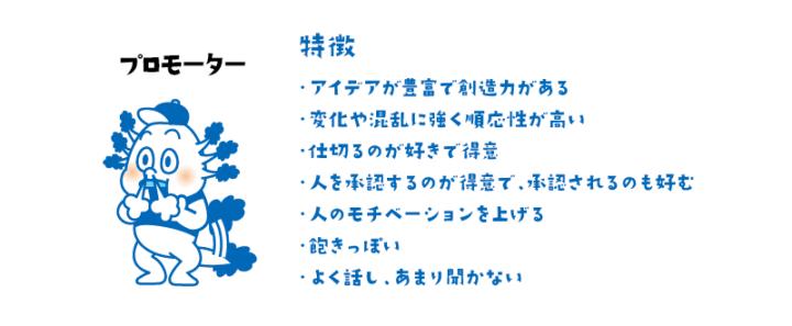 1107_coaching-06