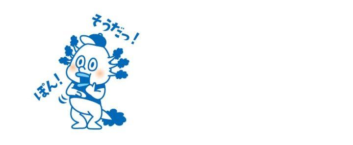 mizugamekingyo-hirameki